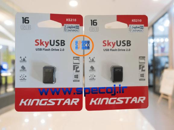 فلش مموری کینگ استار مدل sky USB KS210 ظرفیت 16 گیگابایت